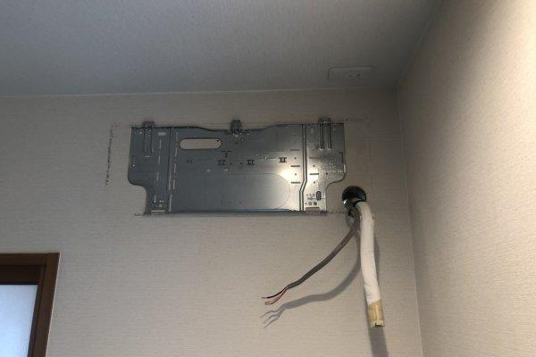 エアコンを取り外しての分解洗浄