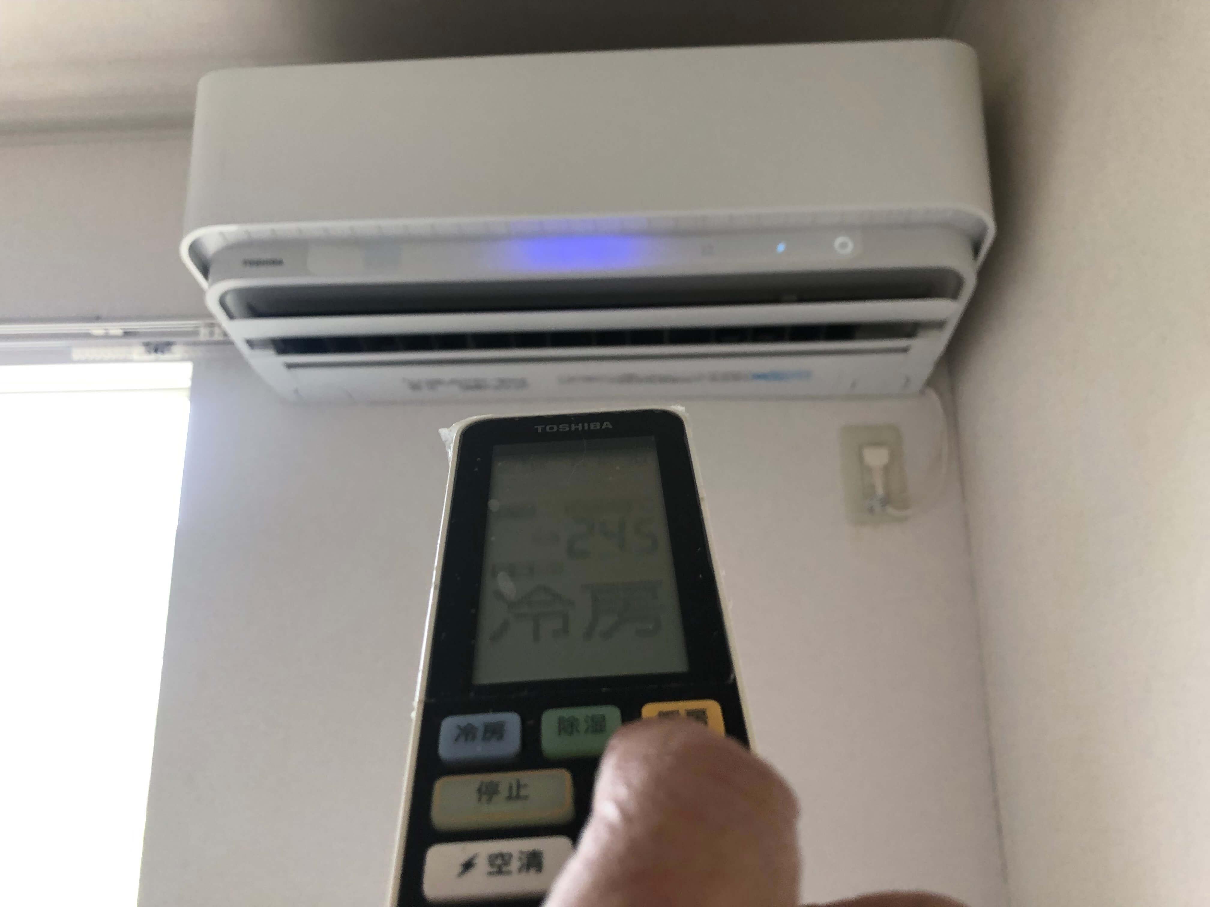 エアコンのリモコンをご用意ください