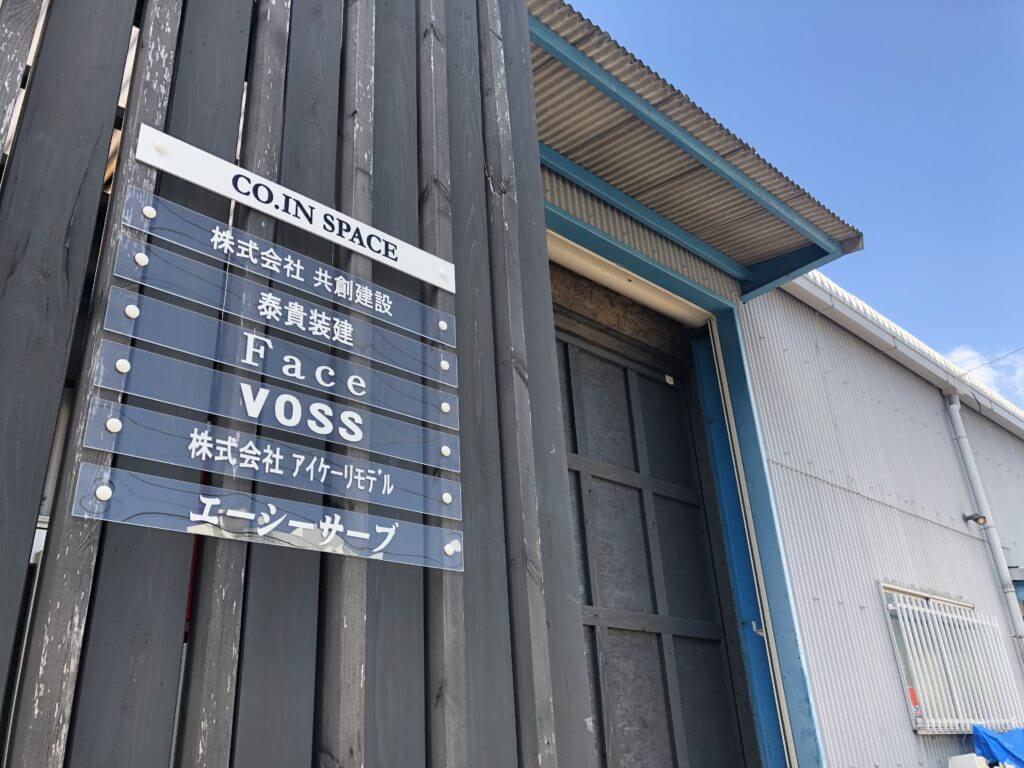 エアコンを洗浄する工場
