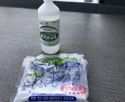 エアコンクリーニング 洗剤