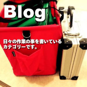 ハウスクリーニング 福岡 ブログ