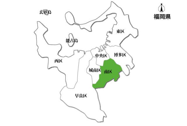 福岡市南区のハウスクリーニング